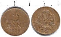 Изображение Монеты Румыния 5 бани 1956 Медь VF
