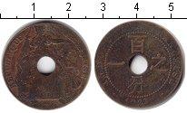 Изображение Монеты Индокитай 1 цент 1923 Медь