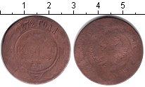 Изображение Монеты 1855 – 1881 Александр II 3 копейки 1872 Медь VF ем