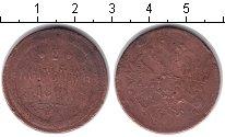 Изображение Монеты 1855 – 1881 Александр II 2 копейки 1863 Медь VF