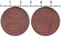 Изображение Монеты 1825 – 1855 Николай I 2 копейки 1851 Медь VF