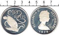 Изображение Монеты Сейшелы 10 рупий 1974 Серебро Proof
