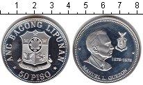 Изображение Монеты Филиппины 50 песо 1978 Серебро Proof- Мануэль Куезон