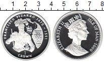 Изображение Монеты Остров Мэн 1 крона 2000 Серебро Proof-