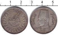 Изображение Монеты Египет 50 пиастров 1937 Серебро XF