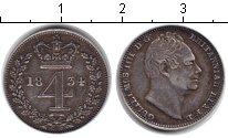 Изображение Монеты Великобритания 4 пенса 1834 Серебро XF Вильям IV