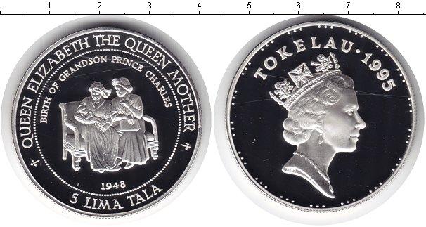 Серебро монеты 1995 монета ссср один полтинник 1924 года цена