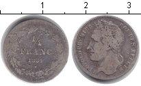Изображение Монеты Бельгия 1/4 франка 1834 Серебро VF