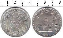 Изображение Монеты Египет 1 фунт 1970 Серебро UNC- Мечеть