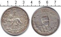 Изображение Монеты Иран 5000 динар 1306 Серебро VF