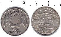 Изображение Монеты Ливан Ливан 1929 Серебро VF