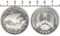 Изображение Монеты Гвинея-Бисау 50000 песо 1996 Серебро Proof- Парусное судно