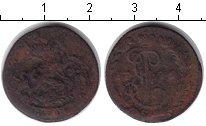 Изображение Монеты 1762 – 1796 Екатерина II 1 деньга 0 Медь  ЕМ
