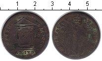 Изображение Монеты Ватикан 1/2 байоко 1750 Медь