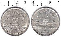 Изображение Монеты Египет 25 пиастров 1956 Серебро UNC- Суэцкий канал