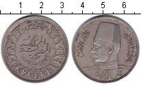 Изображение Монеты Египет 10 кирш 1937 Серебро XF