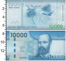 Изображение Банкноты Чили 10000 песо 2012  UNC- Горы