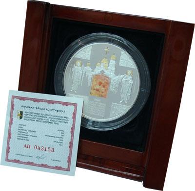 Изображение Подарочные наборы Абхазия Ново-Афонский монастырь 2013 Серебро Proof Представляем Вашему