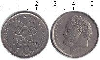 Изображение Дешевые монеты Греция 10 драхм 1992 Медно-никель VF