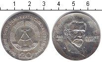 Монета ГДР 20 марок Серебро 1973 UNC-