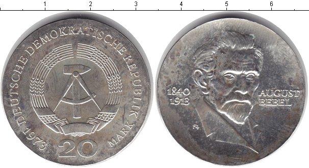 Картинка Монеты ГДР 20 марок Серебро 1973