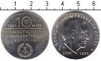 Изображение Монеты ГДР 10 марок 1981 Серебро XF Г. Хегель