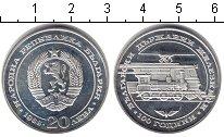 Изображение Монеты Болгария 20 лев 1988 Серебро Proof- 100-летие государств