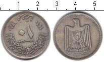 Изображение Монеты Египет 10 кирш 1960 Серебро XF