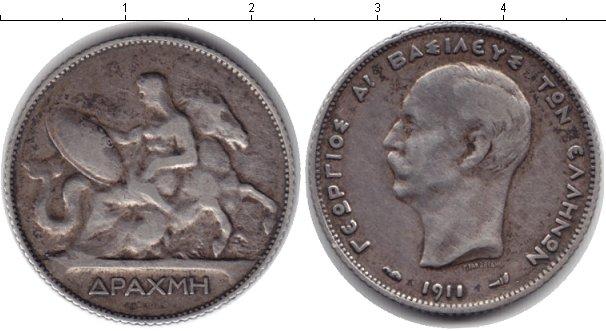 Картинка Монеты Греция 1 драхма Серебро 1911