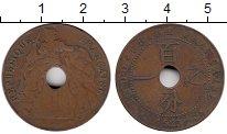 Изображение Мелочь Индокитай 1 цент 1920 Медь VF