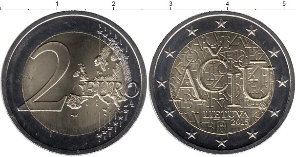 Картинка Мелочь Литва 2 евро Биметалл 2015