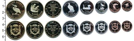 Изображение Наборы монет Крым Крым 2014 2014  Proof- В наборе 8 жетонов н