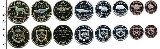 Изображение Наборы монет Крым Крым 2014 2014  Proof В наборе 8 жетонов н