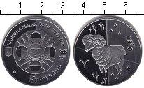 Изображение Монеты Украина 5 гривен 2006 Серебро Proof-