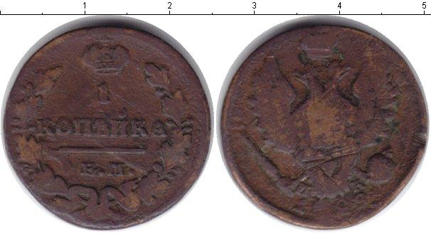 Картинка Монеты 1825 – 1855 Николай I 1 копейка Медь 0
