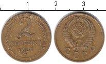 Изображение Монеты СССР 2 копейки 1957  VF