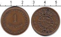 Изображение Монеты Ангола 1 эскудо 1972 Медь XF Колония Португалии