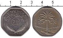 Изображение Монеты Ирак 250 филс 1980 Медно-никель XF пальмы