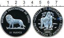 Изображение Монеты Конго 10 франков 2000 Серебро Proof- Горилла