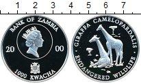 Изображение Монеты Замбия 1000 квач 2000 Серебро Proof-