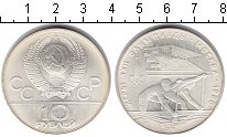 Изображение Монеты СССР 10 рублей 1978 Серебро UNC- Олимпиада-80 Гребля