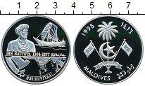 Изображение Монеты Мальдивы 250 руфий 1995 Серебро Proof Баттута.