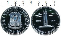 Изображение Монеты Филиппины 25 песо 1978 Серебро Proof-