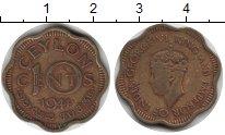 Изображение Монеты Цейлон 10 центов 1944  VF Георг VI