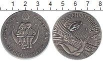 Изображение Монеты Беларусь 20 рублей 2005 Серебро UNC Маленький принц