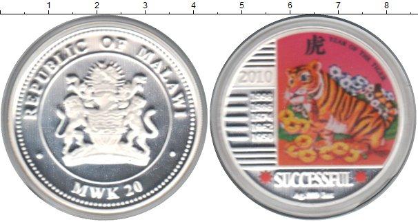Картинка Монеты Малави 20 квач Серебро 2010