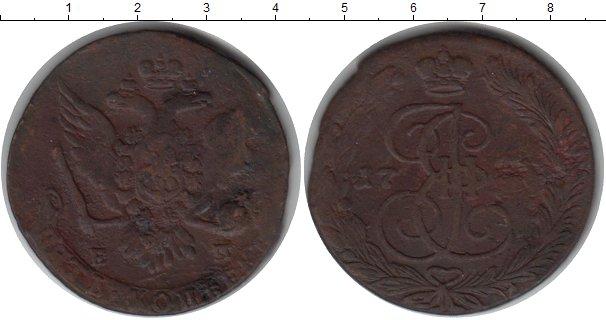 Картинка Монеты 1762 – 1796 Екатерина II 5 копеек Медь 0