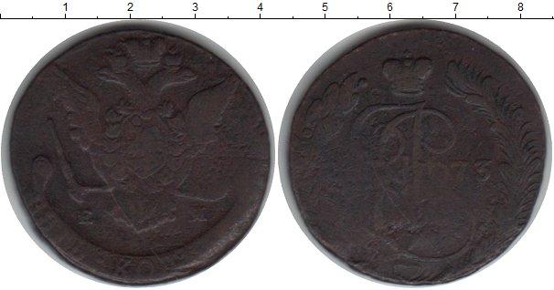 Картинка Монеты 1762 – 1796 Екатерина II 5 копеек Медь 1773