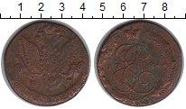 Изображение Монеты 1762 – 1796 Екатерина II 5 копеек 1784 Медь VF