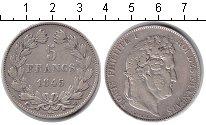 Изображение Монеты Франция 5 франков 1845 Серебро VF Луи Филипп I
